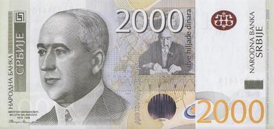 2000 динаров 2012 Сербия.
