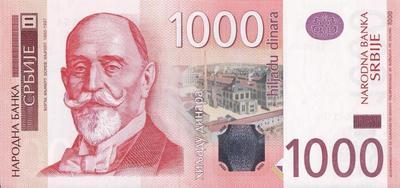 1000 динаров 2011 Сербия.