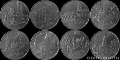 Набор из 8 монет 2014 Приднестровье. Города.