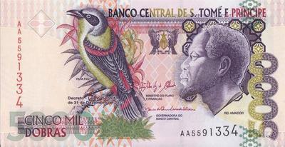5000 добр 2013 Сан-Томе и Принсипи.   Серия АА.