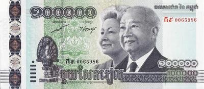 100000 риелей 2012 Камбоджа.