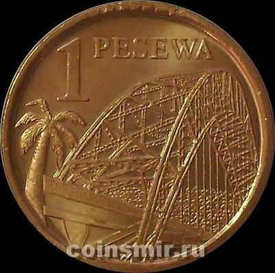 1 песева 2007 Гана.