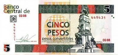5 конвертируемых песо 2012 Куба.