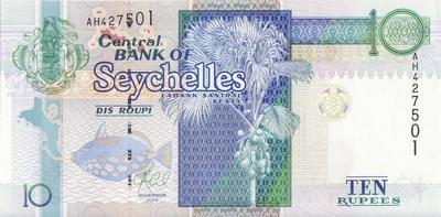 10 рупий 2013 Сейшельские острова.