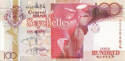 100 рупий 2001-2010 Сейшельские острова.