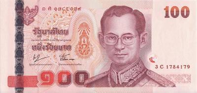 100 бат 2005-2012 Таиланд.