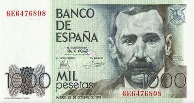 1000 песет 1979  Испания.