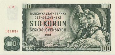 100 крон 1961 Чехословакия.