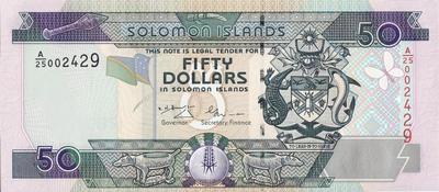 50 долларов 2001 Соломоновы острова.