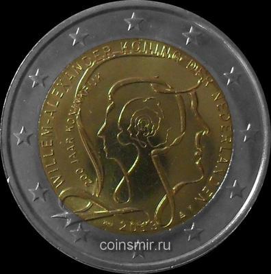 2 евро 2013 Нидерланды.  200 лет королевству Нидерландов.