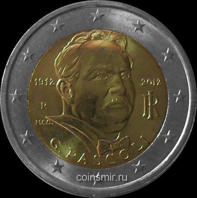2 евро 2012 Италия. Пасколи Джованни-поэт.