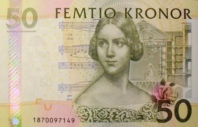 50 крон 2004-2008 Швеция.