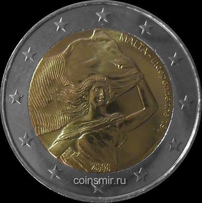 2 евро 2014 Мальта. Независимость.