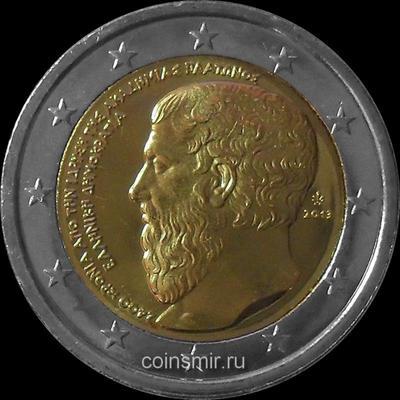 2 евро 2013 Греция.  2400 лет основания Платоновской академии.