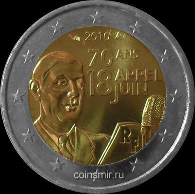 2 евро 2010 Франция. 70 лет речи Шарля де Голля.