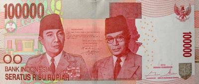 100000 рупий 2014 Индонезия.