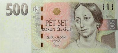 500 крон 2009 Чехия.