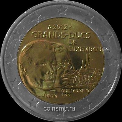 2 евро 2012 Люксембург. Великий герцог Анри и великий герцог Гийом IV.