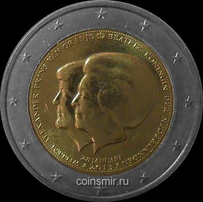 2 евро 2013 Нидерланды.  Объявление о передаче трона принцу Виллему-Александру.