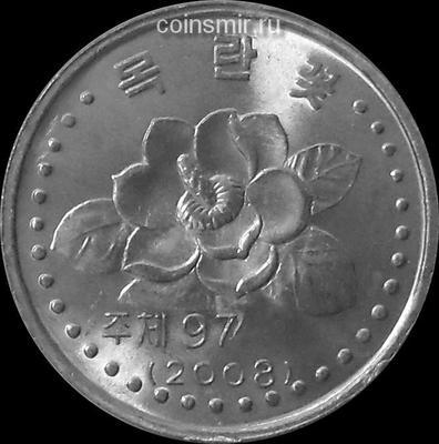 5 чон 2008 Северная Корея. Цветок. С иероглифами по сторонам герба.