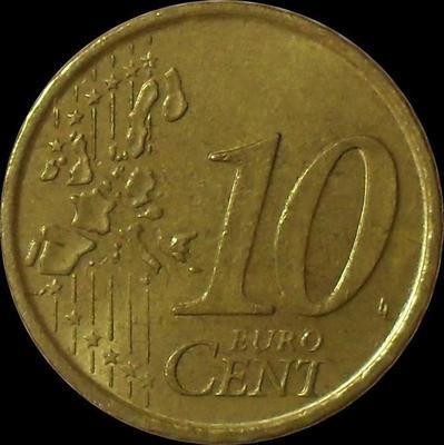 10 евроцентов 1999 Испания.