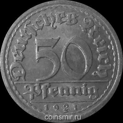 50 пфеннигов 1921 G Германия.