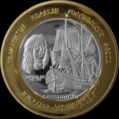 250 рублей 2014 Российские заморские территории. Святой Павел.