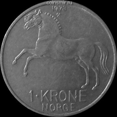 1 крона 1973 Норвегия.