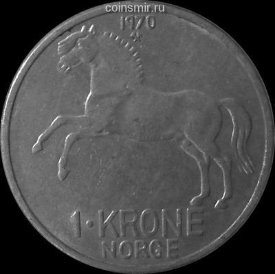 1 крона 1970 Норвегия.