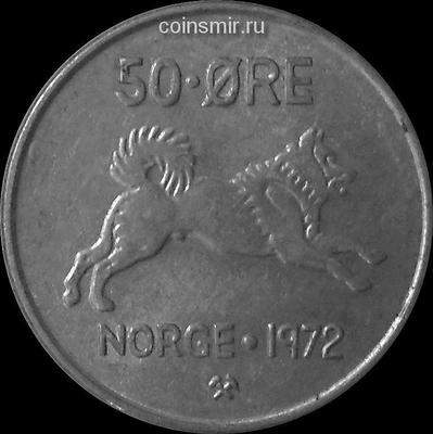 50 эре 1972 Норвегия.