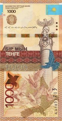 1000 тенге 2014 Казахстан. Подпись Келимбетов. Серия АА.