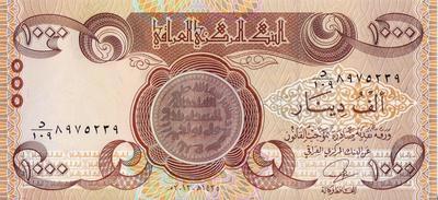 1000 динар 2013 Ирак.