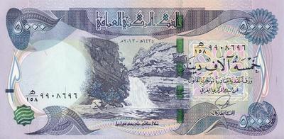 5000 динар 2013 (2014) Ирак.