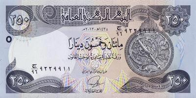 250 динар 2013 (2014) Ирак.