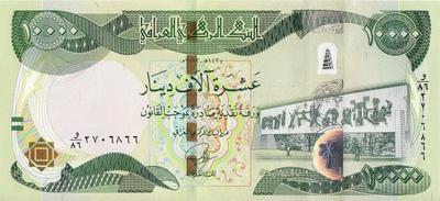 10000 динар 2013 (2014) Ирак.