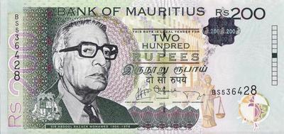 200 рупий 2013 Маврикий.