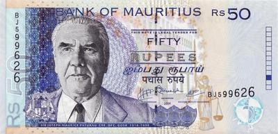 50 рупий 2009 Маврикий.