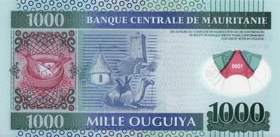1000 угий 2014 Мавритания.
