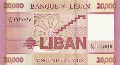 20000 ливров 2012 Ливан.