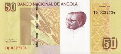 50 кванз 2012 Ангола.