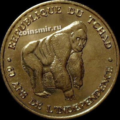 250 франков 2020 Орангутан. 60 лет независимости.