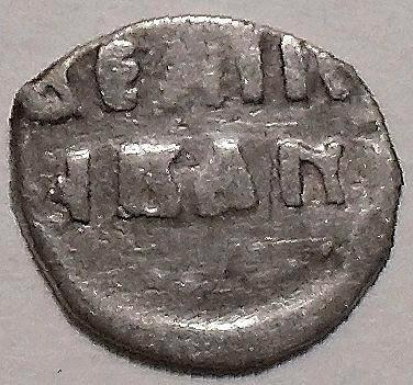 Деньга Ивана IV Васильевича Грозного 1533-1584 Русское царство.