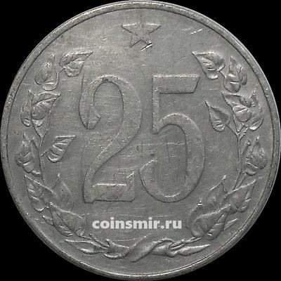 25 геллеров 1953 Чехословакия.