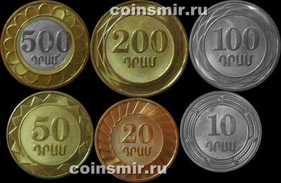 Набор из 6 монет 2003-2004 Армения.