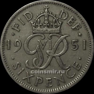 6 пенсов 1951 Великобритания.