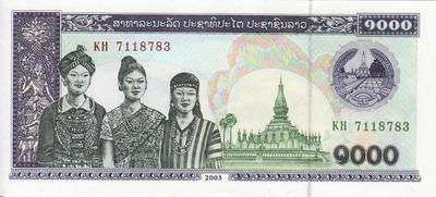 1000 кип 2003 Лаос.