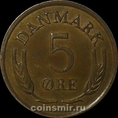 5 эре 1963 C,S Дания.