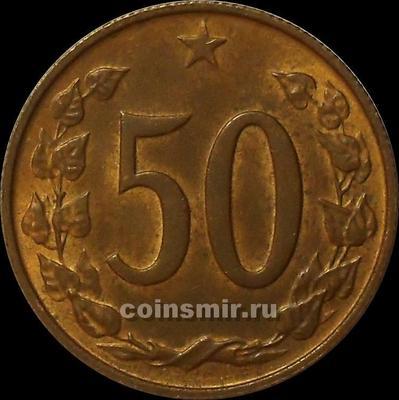 50 геллеров 1964 Чехословакия.