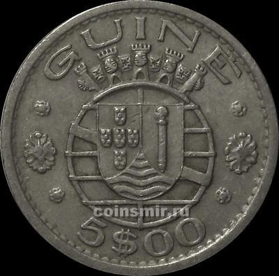 5 эскудо 1973 Гвинея.
