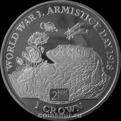 1 крона 1999 остров Мэн. Первая Мировая война.